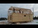Дом 8х10 м из бруса 150х150 мм Часть 4 Монтаж мансардной крыши