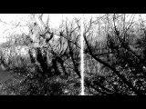 Как Играть Atmospheric Black Metal.