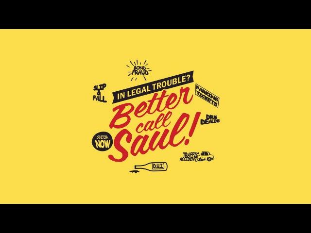 Лучше звоните Солу (3 сезон, 7 серия) / Better Call Saul [IdeaFilm]