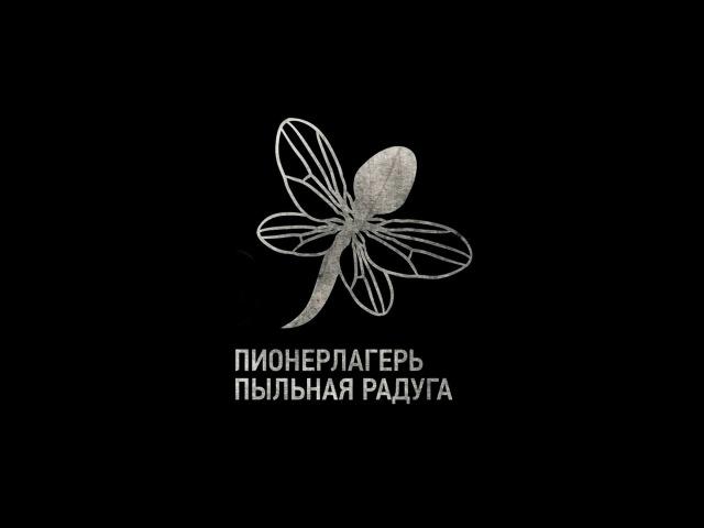 Алексей ППР Румянцев акустический концерт клуб 16 тонн бронепоезд