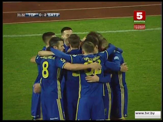 0 2 Неманья Милунович Торпедо БелАЗ БАТЭ 06 11 2017 Высшая лига 28 тур