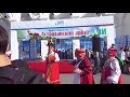 Фестиваль Астраханского арбуза. Ромашки спрятались