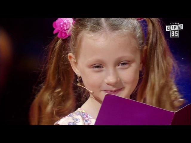 50 000 Я хорошая девочка а кто не согласен горите в аду Рассмеши Комика Дети 2017