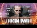 Вечер памяти Честера Беннингтона Linkin Park - 3 сентября в клубе Репаблик