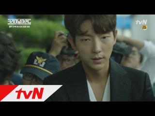 tvN CriminalMinds [13화 예고] 이준기가 살해 혐의로 체포됐다고?!? 170906 EP.13