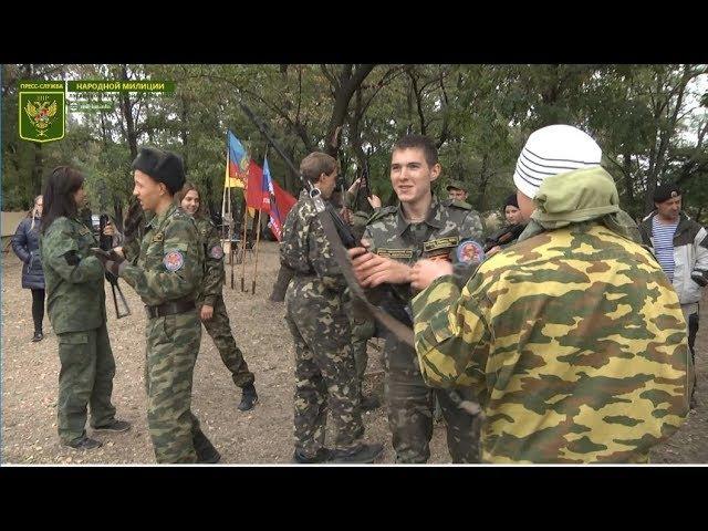 В Брянке прошел завершающий этап детско-молодёжных военно-патриотических «Геор...