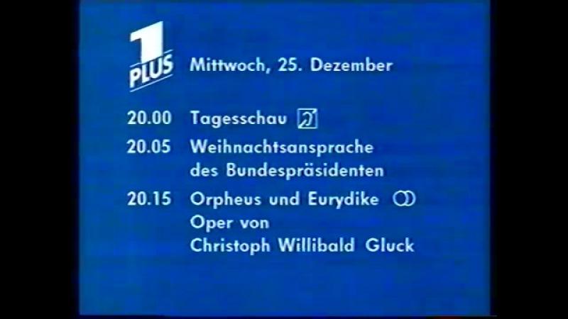 Программа передач и конец эфира (ARD [Германия], 24.12.1991) » Freewka.com - Смотреть онлайн в хорощем качестве