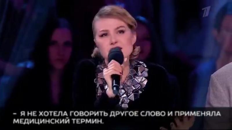 Владимир Познер и Рената Литвинова извинились перед участником Минуты славы