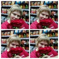 Валерия Донская