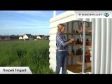 Инновационный погреб Тингард - лучшее место для хранения дачного урожая