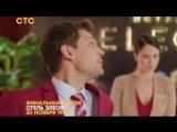 «Отель Элеон» 3 сезон анонс