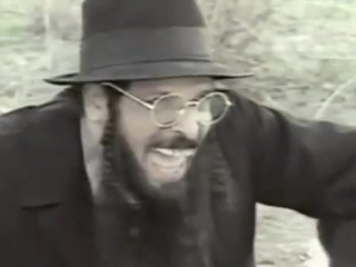 Еврей смеётся