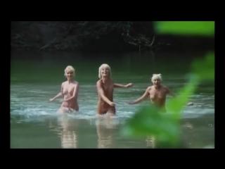 #0056 ENF -Three nudists girls bathe naked in the lake - Три голые девушки нудистки купаются в озере.