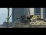 ИСУ-152 - Музыкальный клип от REEBAZ World of Tanks