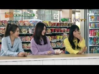 170116 tvN Raid the Convenience Store Preview   Irene, Wendy, Joy Yeri Red Velvet