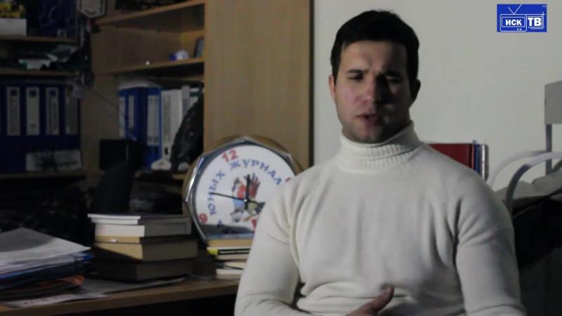 Николай Соколов, выпускник клуба ИСКАТЕЛЬ, корреспондент канала Россия-24.