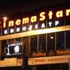 Cinemastar Cinemastar