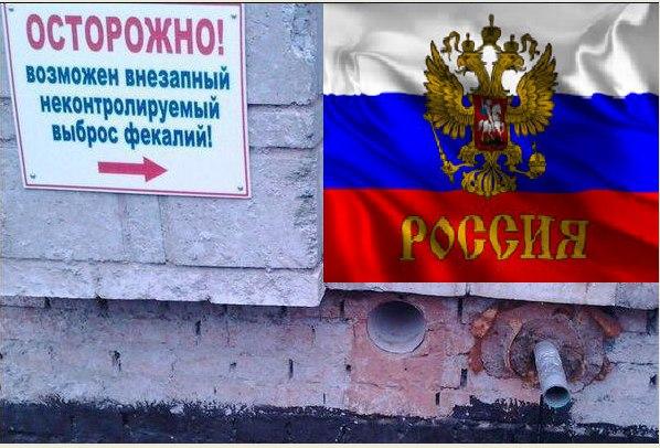Конгресс США проведет слушания, посвященные гибридной войне России - Цензор.НЕТ 1188