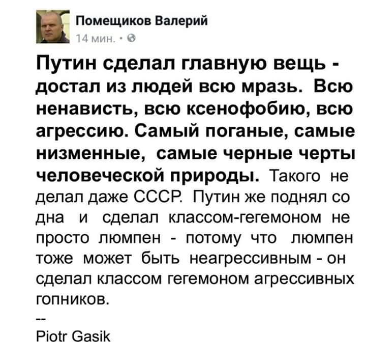 Песков о возможной замене Самойловой на Евровидении-2017: Такой опции не существует - Цензор.НЕТ 1138