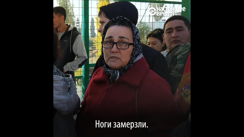 Очереди на границе Казахстана и Кыргызстана