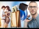 Парфюмерную воду на выбор Avon Free для него или Avon Attraction Rush для нее