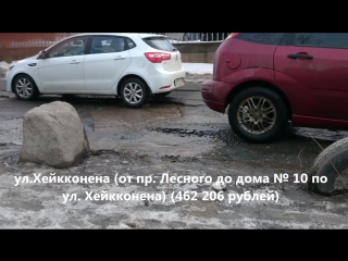 Дороги Петрозаводска: спустя 6 месяцев после завершения ремонта