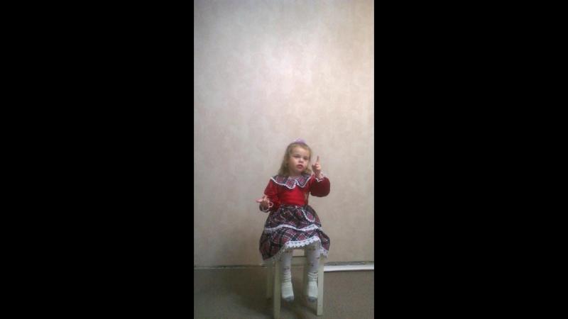 Стефания Зайко 3 года 2 месяца.