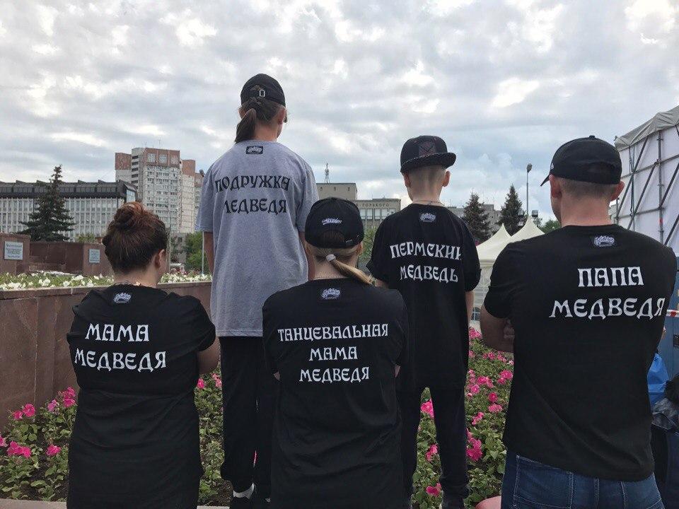 Zames-2017, Чайковский