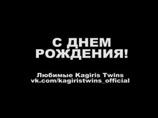 Happy Birthday dear Kagiris Twins