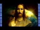 Мастер Иисус _ Любовь - это путь к Себе