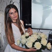 Елена Косьянова