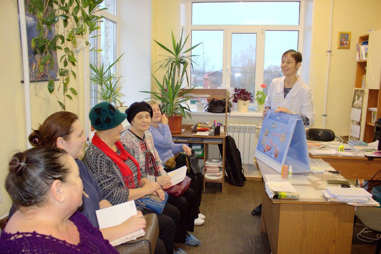 Школа диабета в Богородске