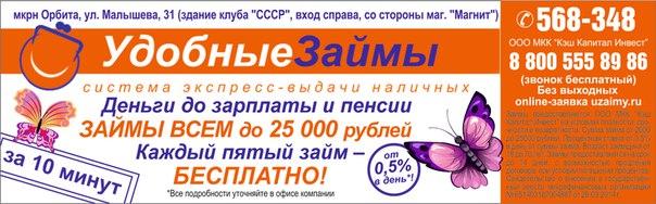 ЛЕТО, АХ ЛЕТО... А У НАС ПРОДОЛЖАЕТСЯ АКЦИЯ!!! Всего 0,5 % в день!!!С