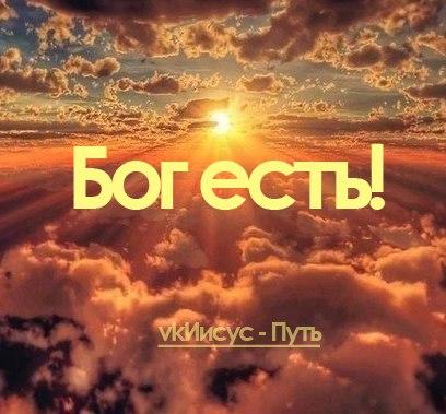 Фото №456242650 со страницы Алтынай Тугуновой