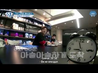[Sapphire SubTeam] 171024 Шоу «SJ Returns» - Ep.23 «Вторая встреча для обсуждения заглавной песни, часть 1» (рус.саб)