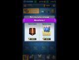 Clash Royale лега с сундука выбором карта (сезонная награда) 4000 кубков!
