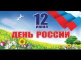 МБОУ «Школа №25» Г.о. Балашиха  приняла участие во флешмобе