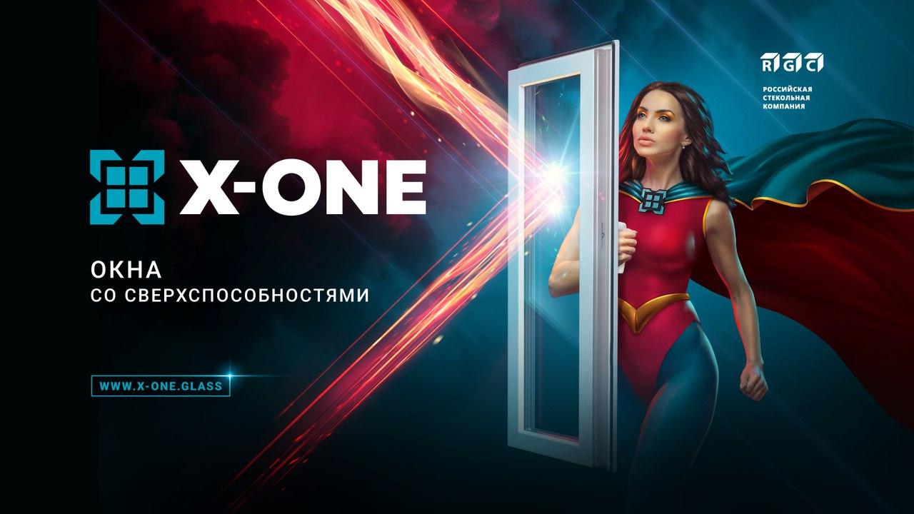 Картинки по запросу Стеклопакеты X-ONE