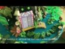 🔶 1 место. ГБОУ ООШ № 6, структурное подразделение «Детский сад «Бабочка» г. Новокуйбышевск