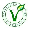 Веган Україна | Веган Украина [vegan.in.ua]