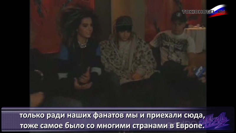 21.02.2008 - andPOP.ca Interview (с русскими субтитрами)