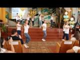 Танец под музыку