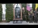 24 08 2017р Вапнярка Відкриття пам'ятного знаку Воїнам Афганістану воїнам інтернаціоналістам