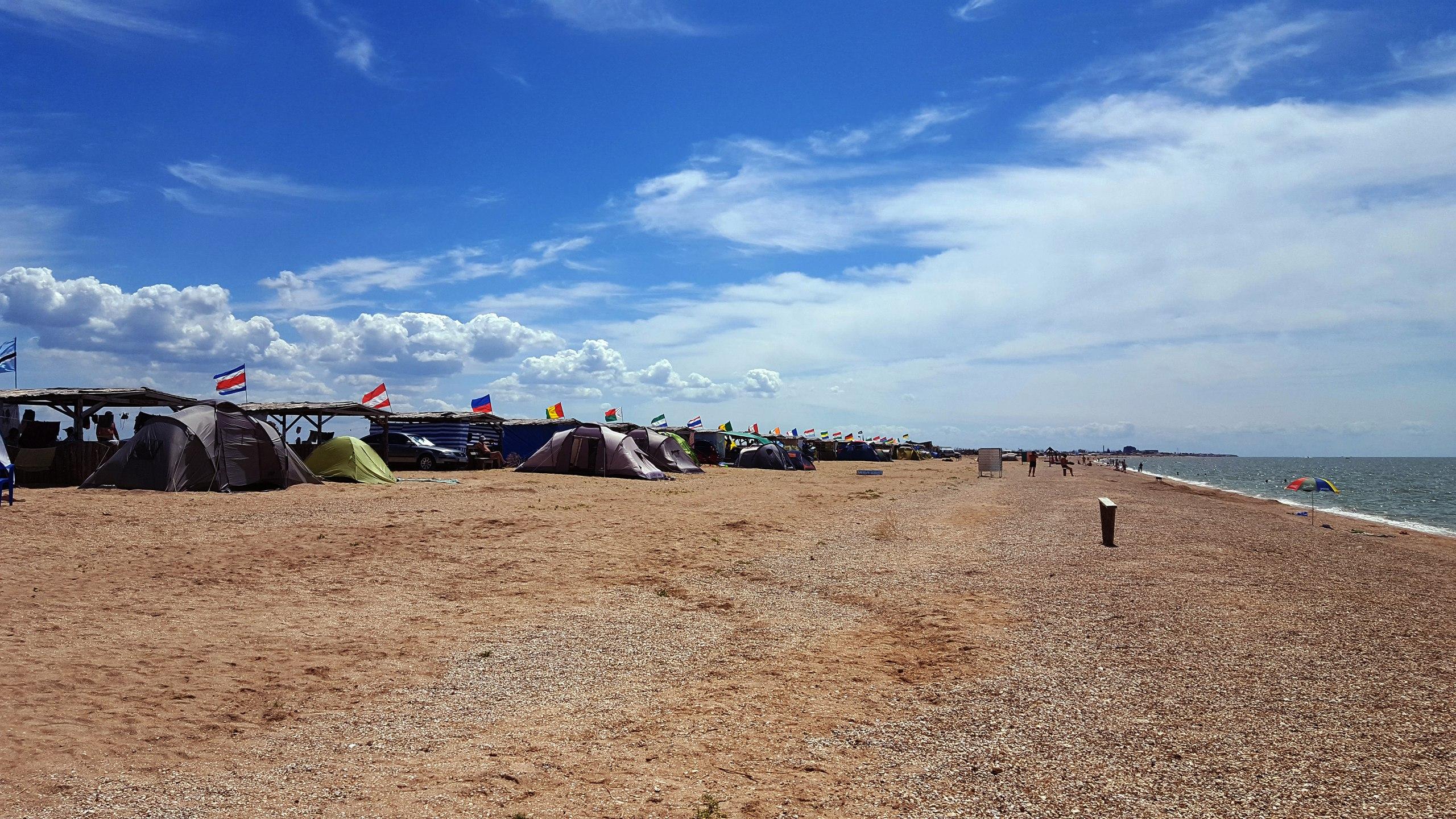 тут пляж шуры муры должанская фото теперь продолжила марафон