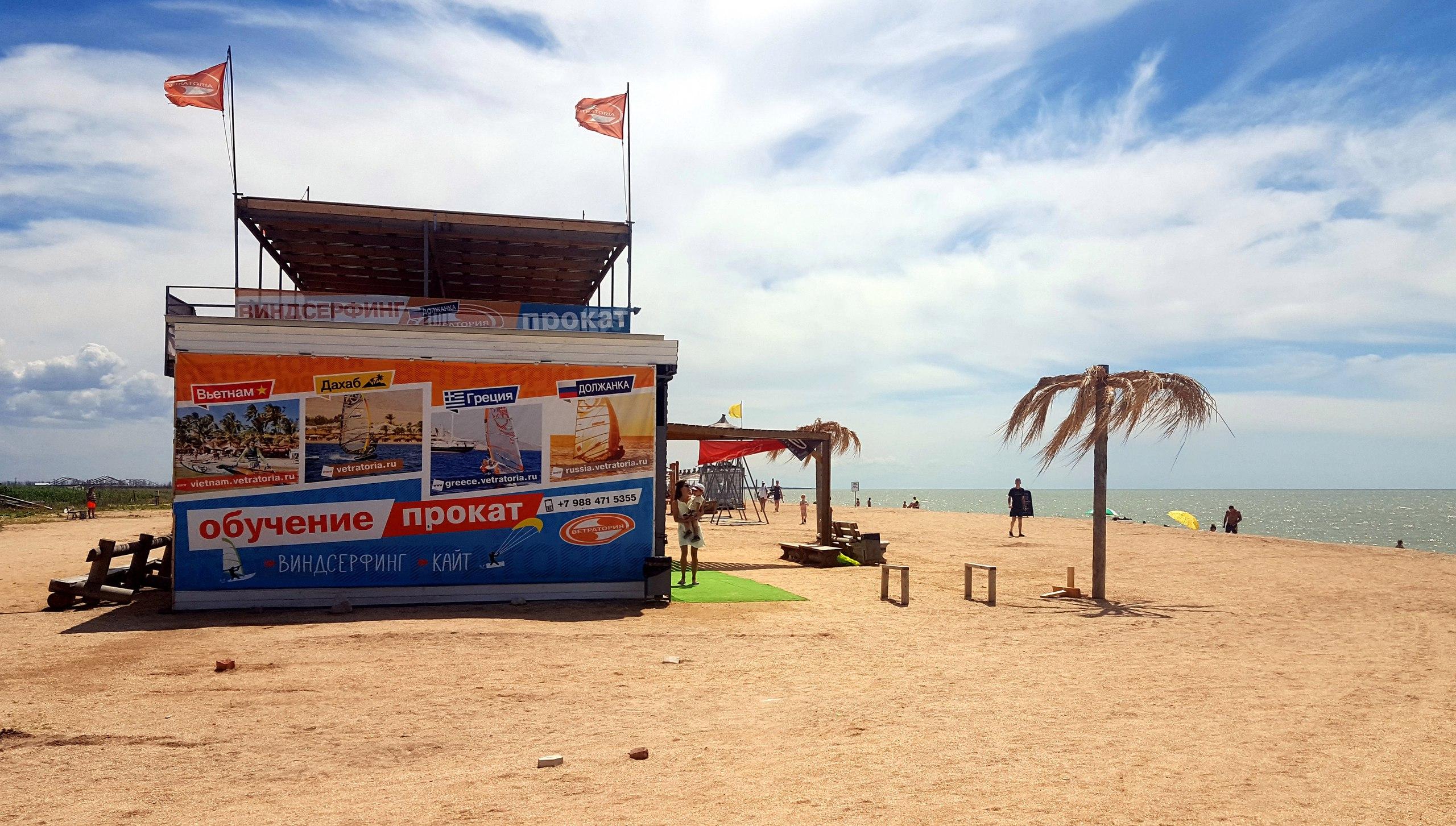 Амурский залив летом фото