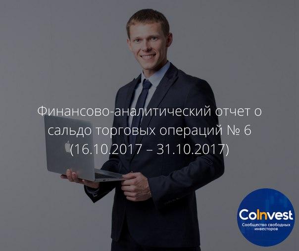 bitkoin-adres-sozdat-na-poloniex-4
