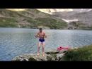 Купание в горном озере