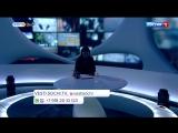 Вести Сочи 26.09.2017 8:35