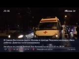 Иномарка сбила девочку на северо-востоке Москвы