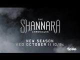 Первый трейлер 2 сезона сериала Хроники Шаннары
